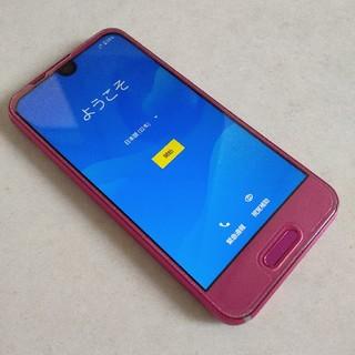 アクオス(AQUOS)の【au】きれいなピンクの AQUOS R compact(スマートフォン本体)