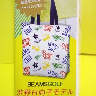 ビームス(BEAMS)のBEAMS GOLF トートバッグ(トートバッグ)