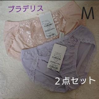 BRADELIS New York - ブラデリス☆8580円☆レースフィットショーツM2点セット(ピーチ/パープル)