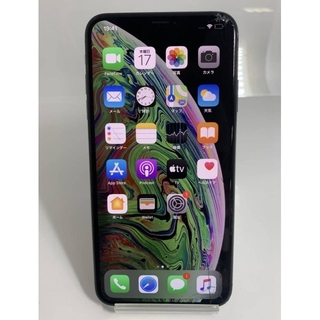 iPhone - iPhoneXS MAX 64GB シムフリー ジャンク 両面割れ アイフォン