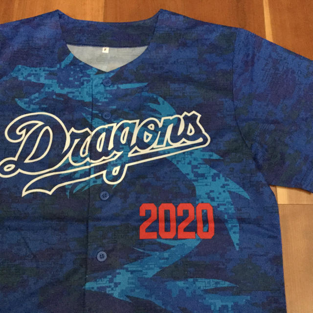 中日ドラゴンズ 応援ユニフォーム 2020 新品未使用品 スポーツ/アウトドアの野球(応援グッズ)の商品写真