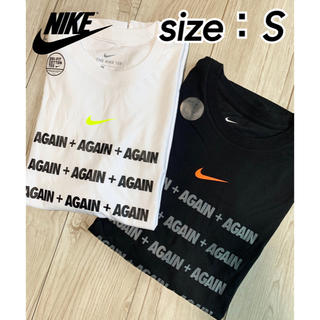 NIKE - 2枚セット!新品 NIKE ナイキ Tシャツ DRI-FIT AGAIN  S
