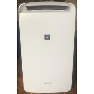SHARP - シャープ 衣類乾燥機兼除湿機 冷風機能付 プラズマクラスターCM-J100-W