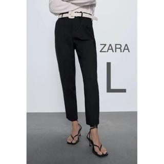 ZARA - 【新品・未使用】ZARA ベルト付き パンツ L