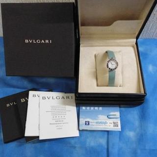 ブルガリ(BVLGARI)の★正規品 ブルガリ 腕時計 B-ZERO BZ22S 12Pダイヤ 超美品(腕時計)