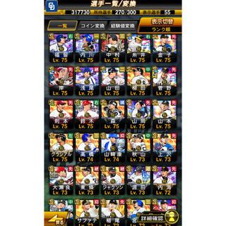 コナミ(KONAMI)のプロスピアカウント(携帯用ゲームソフト)