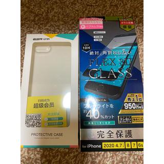iPhone -  iPhone SE2【ESRクリアケース&ブルーライトガラスフィルム】