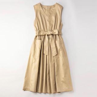 JaneMarple - Cotton satin back button dress