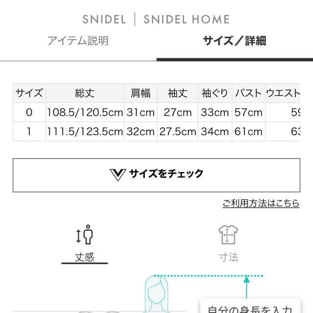 snidel(スナイデル)のスナイデル💓プリーツドッキングニットワンピース レディースのワンピース(ロングワンピース/マキシワンピース)の商品写真