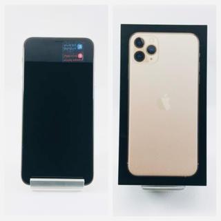 iPhone - iPhone 11 Pro Max 256GB softbank