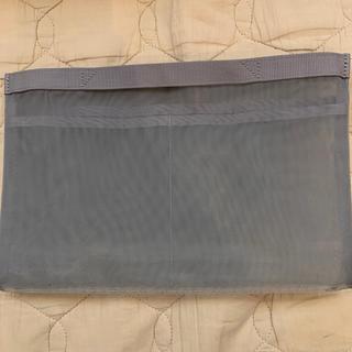 MUJI (無印良品) - 無印良品 バッグインバッグ