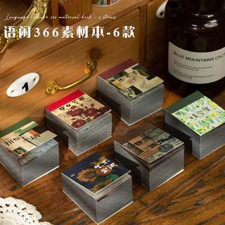 N11 海外 メモ 全6種類 まとめ売り 素材紙 硫酸紙 ジャンクジャーナル(その他)