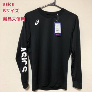 asics - [アシックス] バレーボールウエア 長袖 シャツ 2053A001 [男女兼用]
