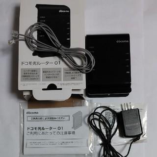 エヌティティドコモ(NTTdocomo)のdocomo光ルーター01(PC周辺機器)