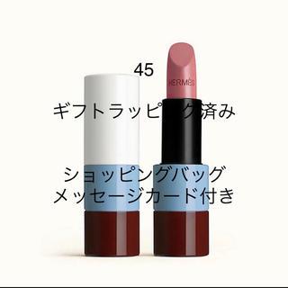 Hermes - 新品未開封 エルメス リップ 45 限定品 完売