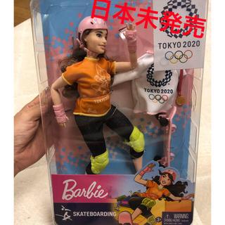 バービー(Barbie)のくぅんさま専用☆東京2020 オリンピッ靴 バービー 2体(ぬいぐるみ/人形)