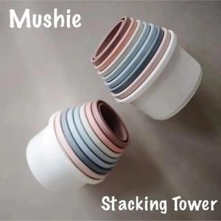 コドモビームス(こどもビームス)のMushie スタッキングタワー(Stacking Tower) セット(知育玩具)