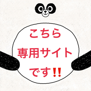 SUQQU - SUQQU 秋 新作 新発売 リップ グロウ コンフォート 新品 未使用 限定