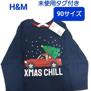 H&M - H&Mの長袖ロンTシャツ 90サイズクリスマスネイビー