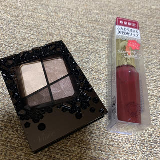 VISEE - 新品未使用!お買い得!ヴィセ ジェミィリッチ アイズ  GY-7
