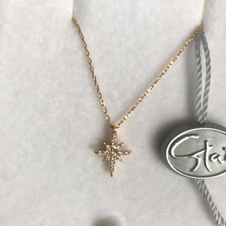 スタージュエリー(STAR JEWELRY)のスタージュエリー クロッシングスター ダイヤモンド ネックレス(ネックレス)