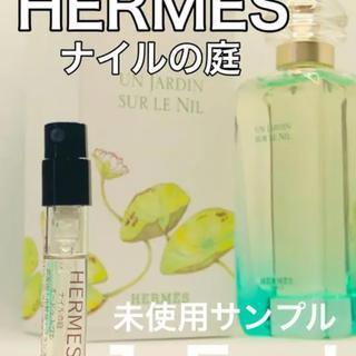 Hermes - [h-n]HERMES エルメス  ナイルの庭 オードゥトワレ1.5ml