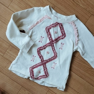 スーリー(Souris)のスーリー ダイヤレーストレーナー(Tシャツ/カットソー)
