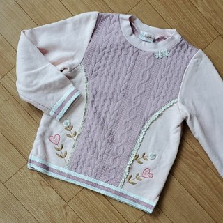 スーリー(Souris)のスーリー ピンクトレーナー(Tシャツ/カットソー)