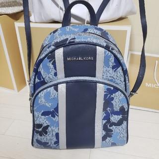 Michael Kors - Michael kors Backpack