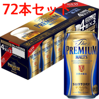 サントリー(サントリー)のサントリー プレミアムモルツ 350ml 72本(ビール)