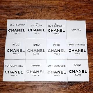 シャネル(CHANEL)のCHANELシャネルNo. カードさん香水ムエット(その他)