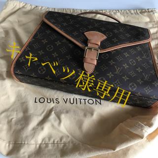 LOUIS VUITTON - ルイヴィトン モノグラムビバリー 2way M51121