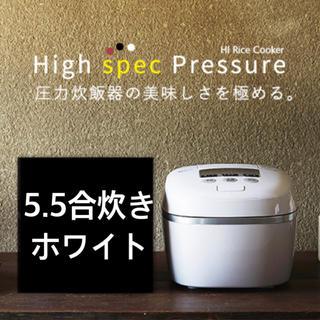 TIGER - タイガー 炊飯器 圧力IH 土鍋コーティング