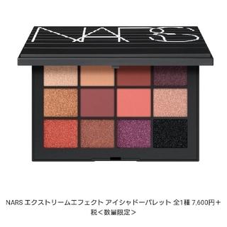 NARS - 【限定】【美品】NARS エクストリームエフェクト アイシャドーパレット