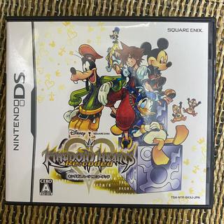 ディズニー(Disney)のキングダムハーツ ケースのみ(家庭用ゲームソフト)