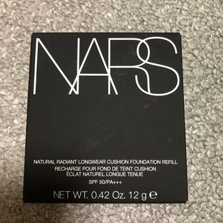 ナーズ(NARS)のNARS  クッションファンデーション レフィル 5879(ファンデーション)