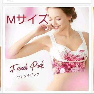 セレブラ Mサイズ フレンチピンク 新品