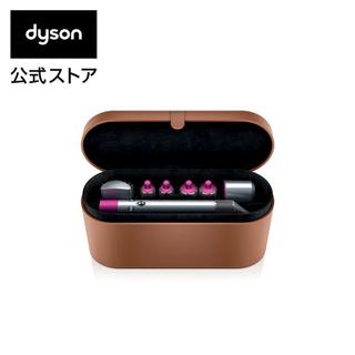 Dyson - ダイソン エアラップ