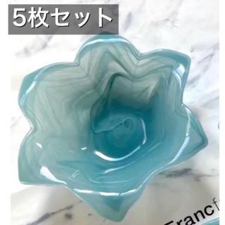 Francfranc - 新品 フランフラン ペチュニアボウル 食器 お皿 M 5点セット ガラス ブルー