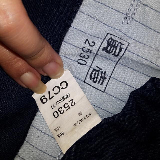 寅壱(トライチ)の寅壱 ズボン メンズのパンツ(ワークパンツ/カーゴパンツ)の商品写真