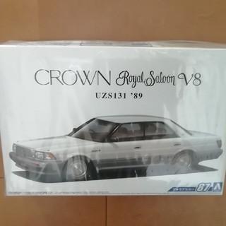 アオシマ(AOSHIMA)のクラウン ロイヤルサルーン UZS131 V8 1/24 アオシマ モデルカー(模型/プラモデル)