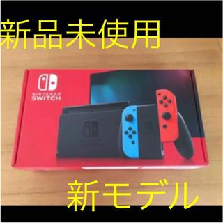 任天堂 - 新品未開封 Nintendo Switch 本体 任天堂スイッチ本体