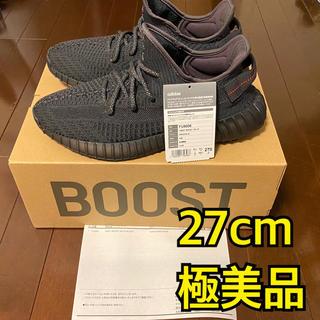 adidas - 【確実正規品】adidas Yeezy Boost 350 V2 Black