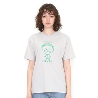 Design Tshirts Store graniph - グラニフ コジコジTシャツ