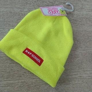 しまむら - 新品ニット帽子53~56トレンド