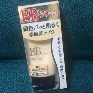 カネボウ(Kanebo)のメディア BBクリーム 35g 01明るい肌の色 カネボウ(BBクリーム)