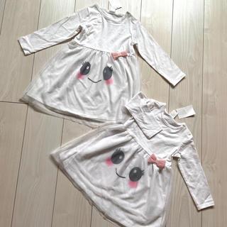 H&M - 新品 H&M おばけ ドレス ワンピース 仮装 ハロウィン お揃い 姉妹 年子
