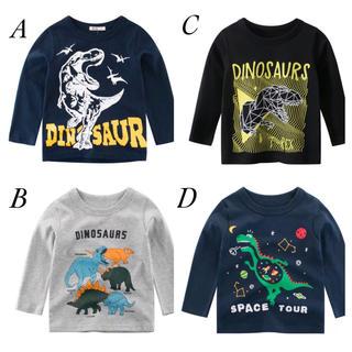 残り僅か⭐️恐竜柄 長袖Tシャツ ロンT 複数枚割引あり