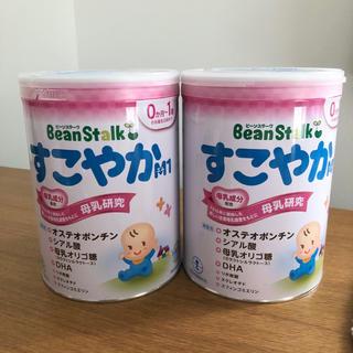 雪印メグミルク - すこやかM 1粉ミルク800g2缶