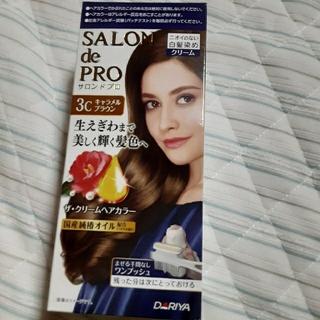 サロンドプロクリームヘアカラー3C(白髪染め)